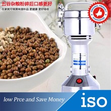 150G Kitchen Helper Chinese Medicine Grinder 220V/50HZ Electric Small Powder Making Machine(China)
