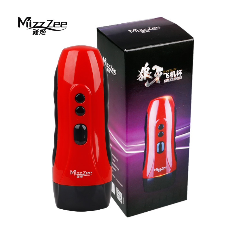 MizzZee Male Electric Masturbator Girls Realistic Vagina Artificial Pussy Vibrator Adult Sex Toys for Men,USB Charged 10 Speeds<br>
