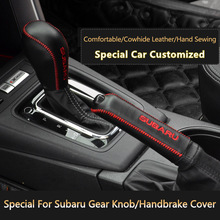 subaru,gear knob cover leather,subaru forester gear knob cover,for subaru(China)