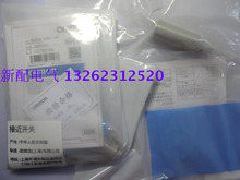 Omron Proximity Switch Sensor E2EM-X8B1-M1   New High Quality