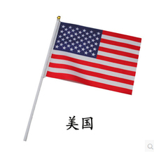 14 x 21 cm hand waving America flag 10pcs/lot wholesale American Flag United States(China)