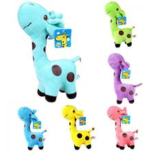 25cm Cute Plush Giraffe Toy Animal Deer Doll Baby Girls Children Birthday Holiday Gift
