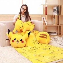 1pc 150cm funny Pikachu sleepy soft plush coral fleece rest office cushion + blanket stuffed toy romantic gift