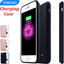 6S 6 Case Battery Slim Black Cove For iPhone 6 6S Plus Case Thin Ultra Soft Silicon Matte Backup Charger Cover 6Plus Lady Men
