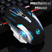 Hongsund mechanical gaming mouse CF lol Internet cafes dedicated gaming computer game cable luminous macro definition(China)