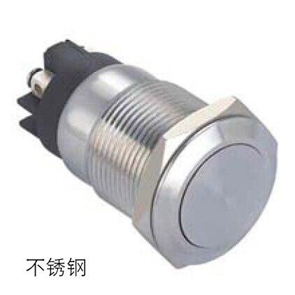 ELEWIND 19mm SPDT latching Button switch(PM193F-11Z/S)<br><br>Aliexpress