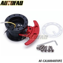 AUTOFAB-CNC Universal Steering Wheel Quick Release Hub Adapter Snap Off Boss kit AF-CA16004XFXPZ