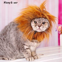 Funny lion headgear hat for samll dog collar Wig warm Cat supplies accessories Halloween costume pet jewelry All Seasons