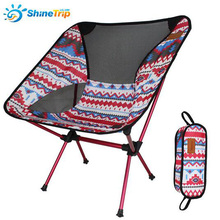 High Quality Folding Aluminum Chair Portable Ultralight Collapsible Moon Leisure Camping Chair Outdoor Tool load limit 150KG(China)