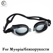 Swimming glasses for myopia 2 diopters to 8 diopter Quality Swim Glass Waterproof Anti fog with Beautiful Glasses Case