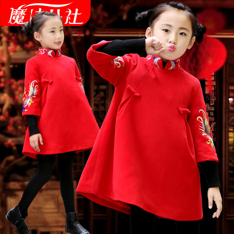 2017 Winter New Girls Dress Costume Embroidery Cheongsam New Year New Year Childrens Clothes<br><br>Aliexpress