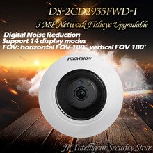 Hikvision DS-2CD2935FWD-I English Version 3 MP Network Fisheye Camera 8m IR Range IP Camera Digital Noise Reduction PTZ view(China)