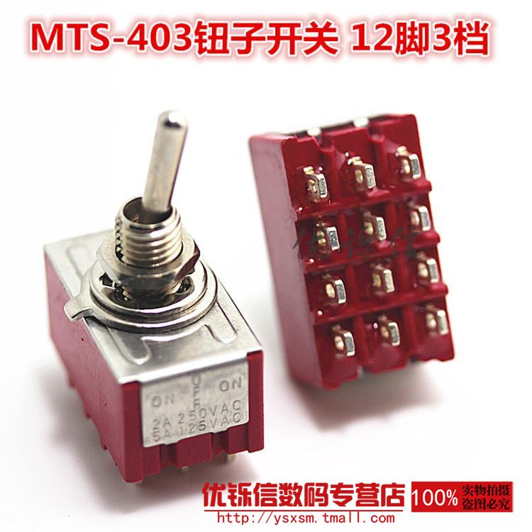 3tjw101e-021 Shaking His Head Switch 3 Feet 3 Stalls Large Screw Teeth Button Switch Electrical Plug Accessories & Parts