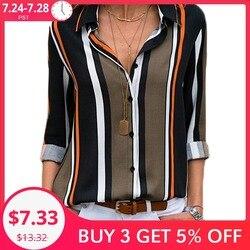 Женская блузка в полоску, с длинным рукавом и отложным воротником
