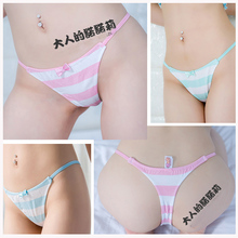 Buy Nonori Girls Cute & Sexy Japanese Anime Style Blue/Pink/Green Stripe Panties G-String T-back Ver. Modal Cotton Underwear Cosplay