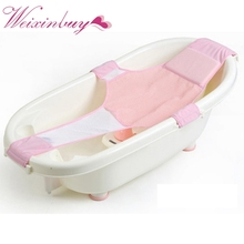 Buy Newborn Bath Net Safety Security Seat Support Infant Shower Baby Care Adjustable Bath Seat Bathing Bathtub Seat for $4.18 in AliExpress store