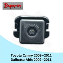 BOQUERON for Toyota Camry for Daihatsu Altis 2009 2010 2011 HD CCD Waterproof Car Camera reversing backup rear view camera
