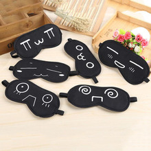 20pcs/lot Hot Funny expression Sleep Eye Mask Portable Travel Eye Shade Eyes cover Sleep & Snoring Health Care MR010(China)