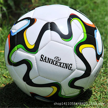 SANKEXING Brand Professional Match Football Size 5 Training Equipment World Cup Colorful Soccer 5# Standard Game Soccers Balls
