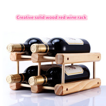 Free shipping Solid wood wine rack DIY wooden frame Wine fashion ornaments display pine bottle wine rack