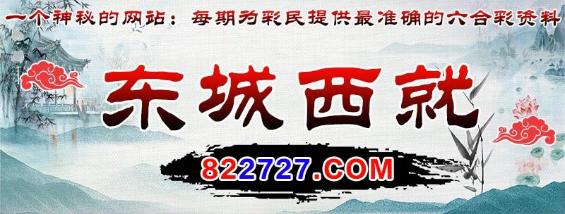xiao.jpg (800×250)