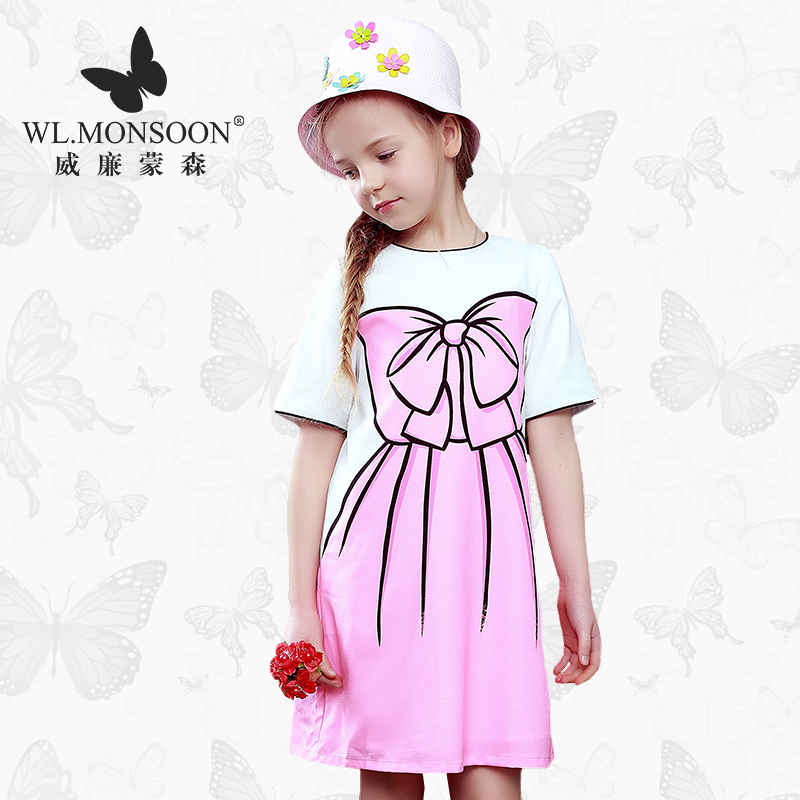 Rapunzel Dress Princess Costume 2017 Wlmonsoon Kids Clothes Toddler Girls Dresses Layered Floral Children Clothing 20<br><br>Aliexpress