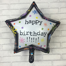 XXPWJ new 18-inch five-pointed star aluminum balloons Happy Birthday children's toys birthday party decoration balloon wholesale