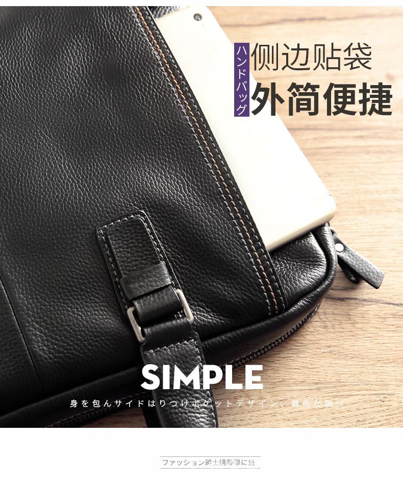 2019 nowa naturalna skóra bydlęca 100% prawdziwej skóry męska teczka moda o dużej pojemności torba biznesowa czarna męska torba na laptop na ramię -