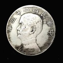 Year 1934 Sun Yat-sen And Sailing Chinese Silver Dollar Replica Coins Craft