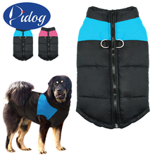 Dog Clothes For Large Big Dog Winter Coat Jacket Dogs Vest Pet Clothing Winterproof XXL -7XL Pink Blue Colors roupa cachorro(China)