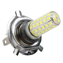 Headlight Car Light H4 57-LED Super Bright DC 12V Fog Lamp Light Source Silicone Automobile Accessries Car-styling