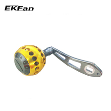 EKFan Aluminum Alloy Fishing Reel Rocker Strong Durable Single Fishing Reel Handle For Baitcasting Fishing Tackle Tools