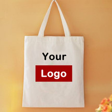 wholesale 300pcs/lot natural cotton Canvas shopping bags custom tote bags with logo foldable reusable grocery fabric tote bags(China)