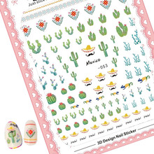 Newest 3d nail art sticker SOLONAIL hanyi-53 cactus decals nail tools nail decoration nail accessories supplier(China)