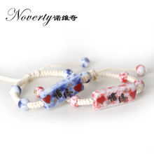 2017 New Fashion Ethnic Chinese Letter Means Cherish Ceramic Knitted Bracelets for Women Girls Lovers Date Gifts Party(China)