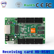 HD-R501 LED receiving card HD-R501 Resolution: 256*256 Comply with EU CE-EMC & RoHS for led display(China)