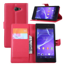 Buy Cell Phone Cases Coque Sony Xperia M2 PU Flip Leather Case Fundas Capa Magnetic Cover Stand Wallet Skin Bag Card Holder for $3.43 in AliExpress store