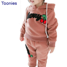 2pcs Child Pants Suits Hooded Unisex Sportswear Cashmere Long Sleeve Teens Clothing Sets Embroidered Fashion School Costumes Kid(China)