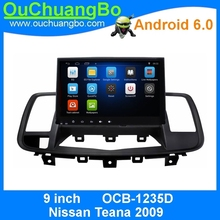 Ouchuangbo android 6.0 multimedia stereo gps for Teana 2009 2010 2011 with USB BT quad core 1G RAM 1024*600 china factory price