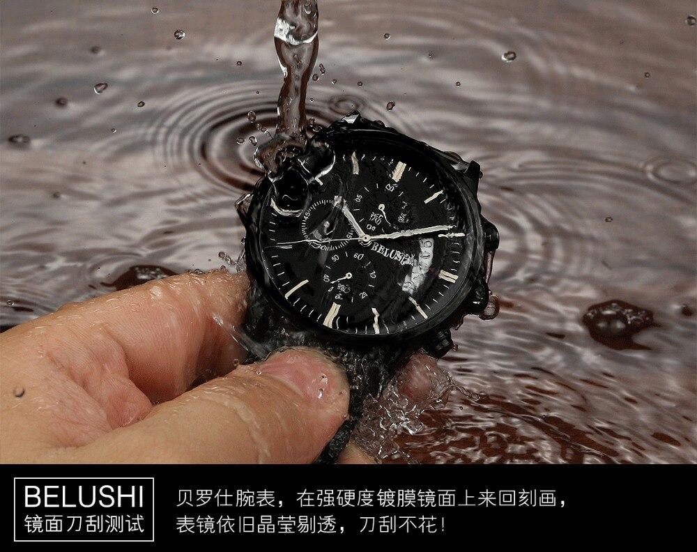 men's watch (6)