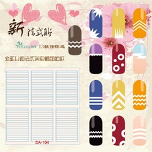 SA104/2016 Manicure Tools-Nail Art Sticker French Manicure Tip Guides Stickers Line(China)
