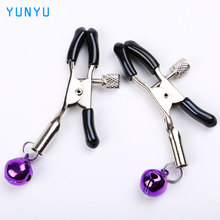 2 Pair Metal Sexy Breast Nipple Clamps Small Bell Adult Game Fetish Flirting Teasing Sex Toys for Couples(China)