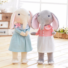 "Elephant Dolls Dreaming Girl Wear Cloth Pattern Skirt Plush Stuffed Gift Toys for Kids Children 12*4"" Brand New toy girl doll"