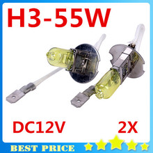 2pcs/lot H3 Light Bulbs 3000K Halogen Xenon H3 12V 55W Golden Yellow Fog Factory Price Car Styling Parking Free Shipping