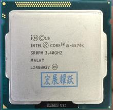 Intel Core i5-3570K  I5 3570K Processor (6M Cache, 3.4GHz) LGA1155 Desktop CPU
