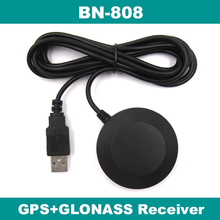 USB GLONASS GPS receiver UBLOX M8030 Dual GNSS receiver module antenna,FLASH,laptop PC,BN-808,better than BU-353S4(China)