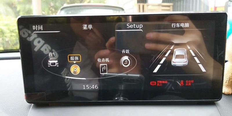 Liislee Car Multimedia Player NAVI 8.8 inch For Audi A3 8V 2013~2018 Riginal Car MMI Style Radio Stereo GPS Navigation (9)