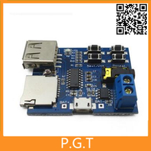 1pcs MP3 lossless decoder board USB memory stick decoder player module comes with power amplifier