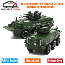 17cm Length Diecast Armored Wheeled Combat Tank Vehicle Model For Boys As Toys Present With Box//Music/Light/Pull Back Function