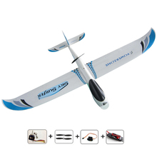 Free shipping Radio control 2000mm Skysurfer glider FPV model airplane electric aeromodelismo controle remoto airplane glider(China)